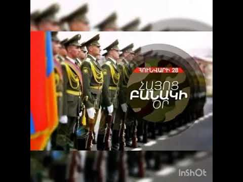 Շնորհավոր տոնդ Հայոց բանակ։