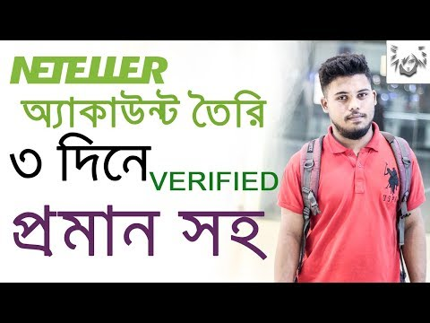 Create Neteller Account Bangla Verification | 100% Verified Neteller Account | Neteller Account