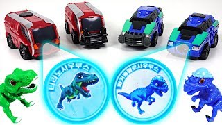 Dino Mecard capture car and Beam car appeared! Shoot tiny dinosaur picture on screen! - DuDuPopTOY