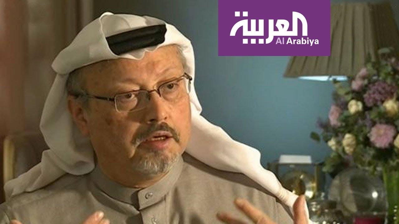 نشرة الرابعة | ما علاقة قطر باختفاء جمال خاشقجي؟