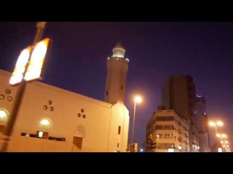 ABRAJ KISWA HOTEL. MAKKAH.  أبراج الكسوة - المكة المكرمة