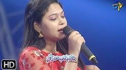Amma Kadupu Challaga Song | Ramya Behara Performance | Swarabhishekam | 26th May 2019 | ETV Telugu