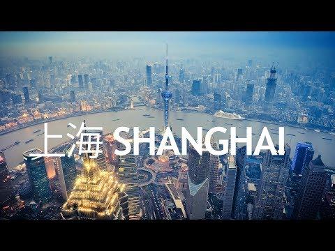 Ontdek Shanghai in twee minuten