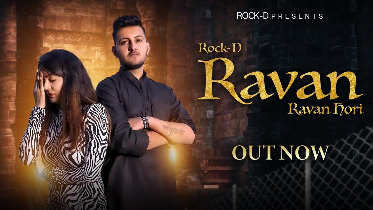 Ravan Ravan Hori Rock D Pandit Lakhmi Chand Ji Official Video New Brahman Songs 2020 Youtube