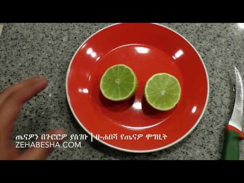 Zehabesha Health Tips: 7 Fruits and Vegetables That Boost Your Immune System
