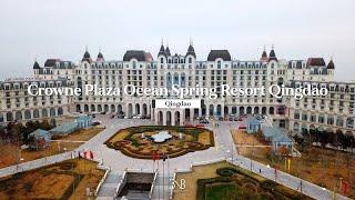 [CHINA] Crowne Plaza Ocean Spr…