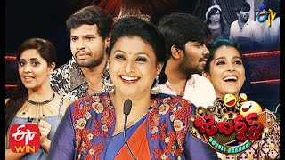 Jabardasth | Double Dhamaka Special  Episode | 7th March 2021 | Full Episode | #Sudheer,Aadhi| ETV