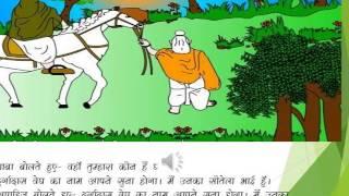 Baba Bharti Story