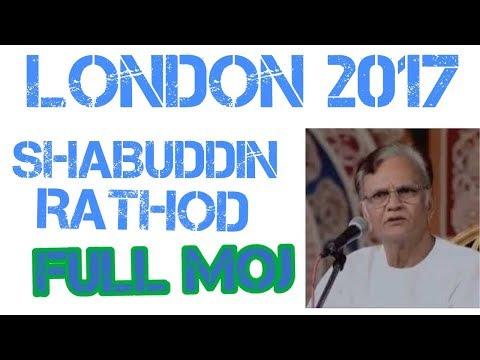 SHABUDDIN RATHOD AT LONDON 2017 I RAMKATHA MORARIBAPU