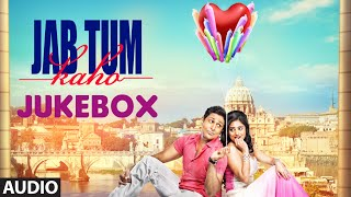 JAB TUM KAHO Full Songs (AUDIO JUKEBOX) | Parvin Dabas, Ambalika, Shirin Guha