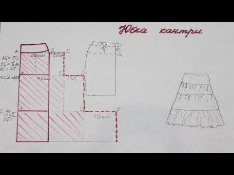 Как сшить юбку многоярусную