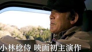 ムビコレのチャンネル登録はこちら▷▷http://goo.gl/ruQ5N7 映画やドラマ...