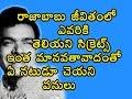 Comedian Raja Babu SHOCKING Life Secrets Revealed | Telugu Best Comedians | Tollywood Latest Updates