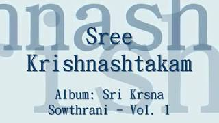 Shree Krishna Ashtakam - with lyrics