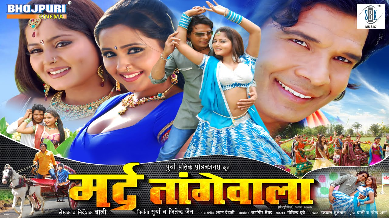 images for bhojpuri cinema