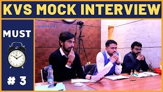 KVS MOCK INTERVIEW #3 || ADHYAYAN MANTRA ||
