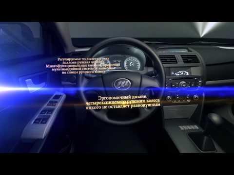LIFAN - модельный ряд в одном ролике для московского международного автосалона