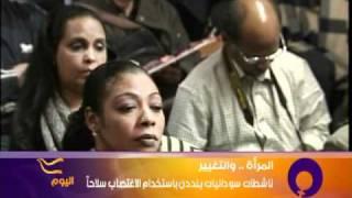 المرأة السودانية والإغتصاب الممنهج على يد رجال الأمن