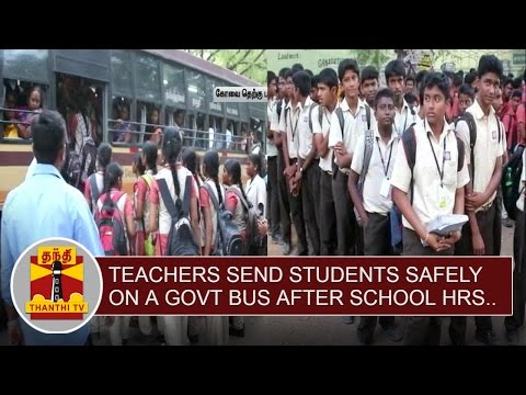 Coimbatore Teachers send students safely on a Govt bus after school hours | Thanthi TV