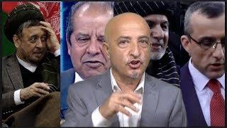 612-shafie ayarانتخابات ریاست جمهوری افغانستان و غوری حلوای محمد محقق