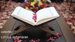 قرآن  كريم  صوت خاشع يريح  النفس