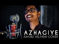 Azhagiye | Kaatru Veliyidai | A.R. Rahman Cover | Vignesh Nayagam | Hamsaro | Chelliya