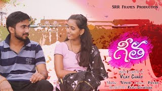 GEETHA ll Latest Short Film ll Short Film Talkies ll Directed by Vijay Chary