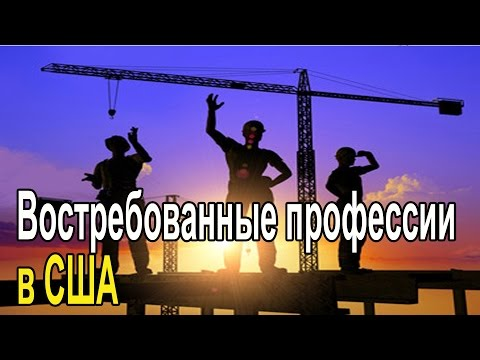 Работа Сварщик в Минске и Беларуси –
