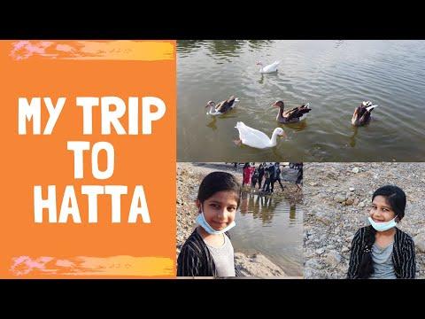 Dyuthi's holiday trip to Hatta | Swan lake Hatta | Hatta Heritage Village