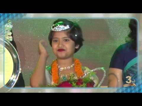 3rd Anniversary,    Kolkaata 2017