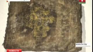 Пресечена попытка продать тысячелетнюю Библию в Турции thumbnail