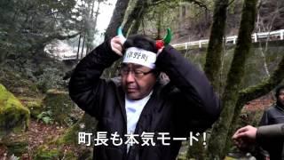 町長ムービーメイキング映像