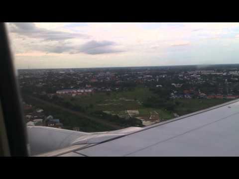 นกแอร์ Landing อุดร 17-7-56 :18 00