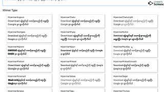 Myanmar Unicode Font Style