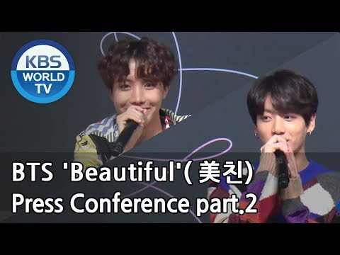 BTS 'Beautiful'(美친) Press Conference Part 2 [SUB : ENG]