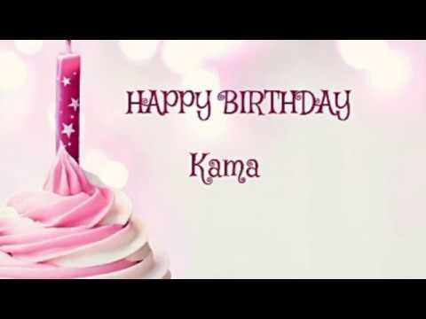 happy-birthday-romantic-song