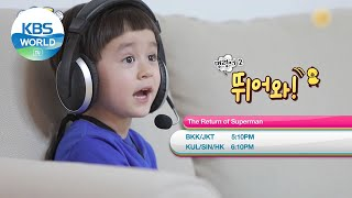 June 20 SUN - 2D1N Season 4 / The Return of Superman and more [Today Highlights | KBS WORLD TV]