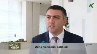 Şəmkir məktəbliləri zona yarışının qalibi olub - Kəpəz TV