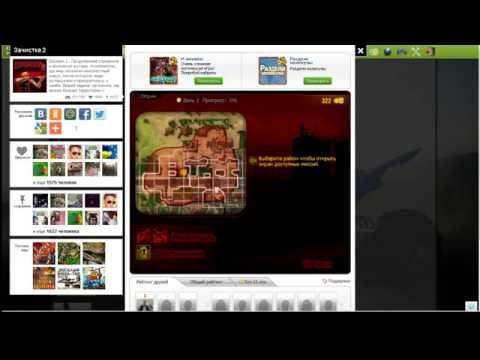 Видео Стрелялка космос онлайн