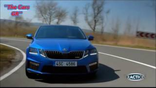 Traction~ Skoda Octavia RS Scout 2017 Test Drive