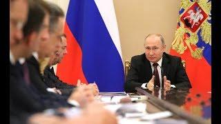 Совещание Владимира Путина с Правительством РФ. Прямая трансляция