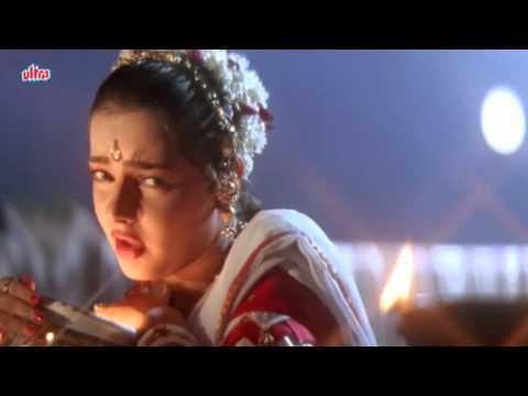 Yeh Chand Koi Deewana Hai, Mamta Kulkarni,...