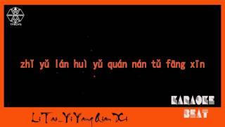 [BEAT KARAOKE PINYIN] Li tao_ Yi Yang Qian Xi