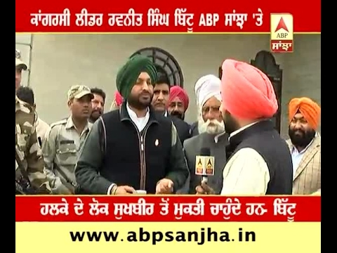 Polling day: Ravneet singh Bittu claiming victory from Jalalabad