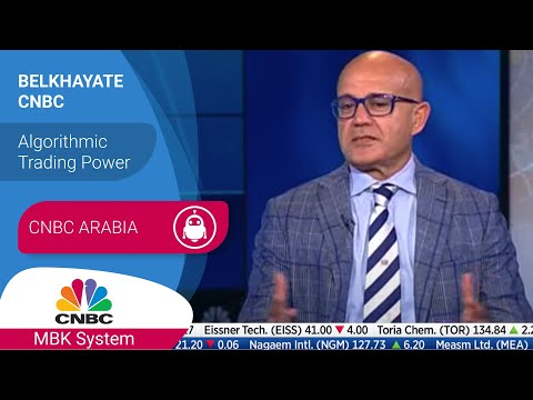 مصطفى بلخياط Belkhayate CNBC/Algorithmic Trading Power