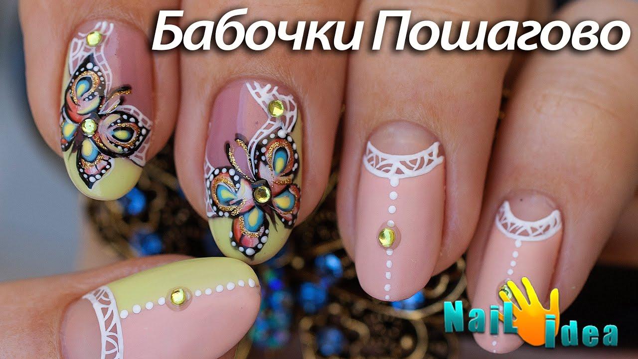 Пошагово дизайн ногтей с фото