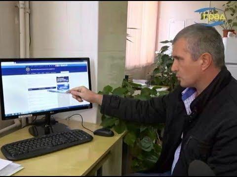 Телерадиокомпания «ГРАД»: Новости Одессы 19.10.2019