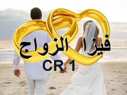 CR1 VISA فيزا الزواج امريكا