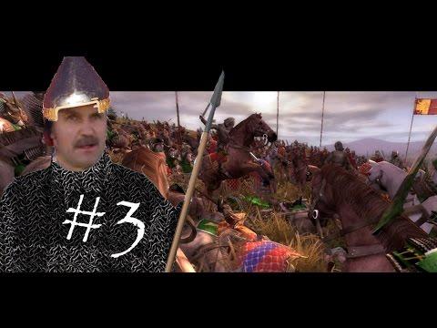С самого начала у меня была какая-то тактика #3 - Medieval 2 Total War