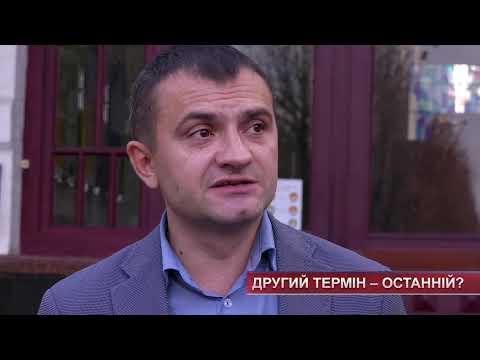 TV7plus Телеканал Хмельницького. Україна: ТВ7+. Другий термін – останній? Олександр Симчишин подякував хмельничанам і поділився панами